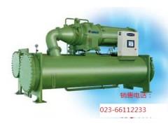 格力高效离心式冷水机组, 大型中央空调机组