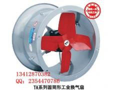 塑胶厂工业换气扇