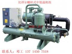 深圳低温螺杆冷冻机