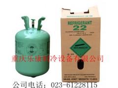 重庆R22制冷剂