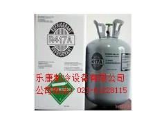 R417A制冷剂