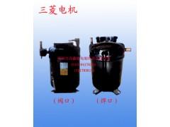 三菱电机JH系列制冷压缩机