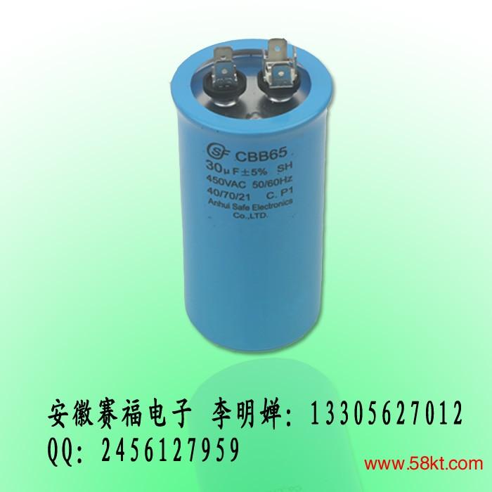 CBB6空调电容器
