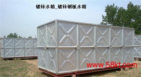 镀锌钢板消防水箱
