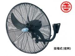 DF系列强力电风扇