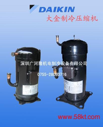 深圳大金空调压缩机