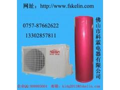 空气源热水器彩板水箱