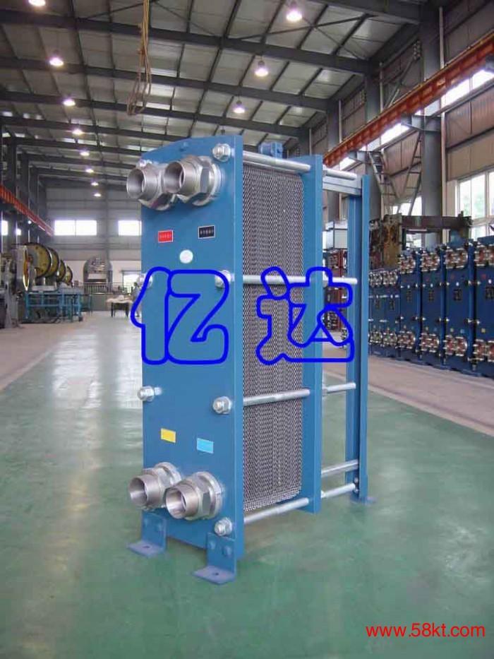 大连水水板式换热器