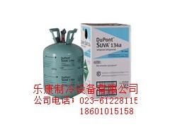 杜邦R134A氟利昂