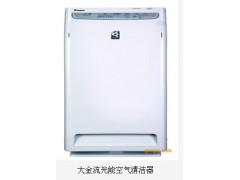 大金流光能空气清洁器
