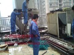 重庆中央空调维修维保移机