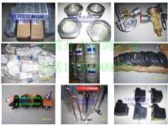 约克中央空调配件, 广州捷尚制冷提供约克空调配件