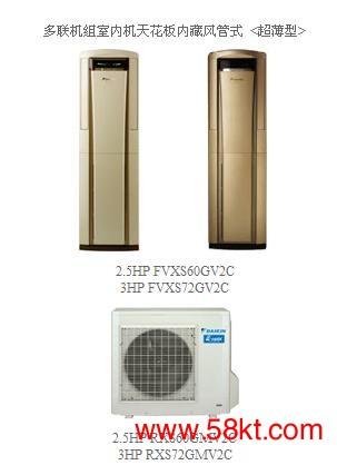 大金家用空调系列