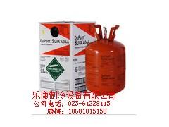 杜邦R404A制冷剂, 环保冷媒