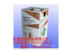 杜邦R410A冷媒, 杜邦制冷剂11.35KG