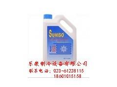 原装太阳冷冻油3GS