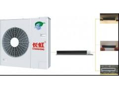 长虹中央空调标准静压风管机