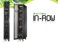 CITEC机柜列间式空调, 机柜适用