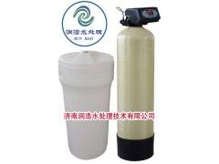 山东全自动软化水设备, 全自动软化水设备选型指导