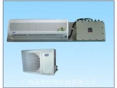 防爆分体式壁挂空调机, 防爆空调,防爆空调价格