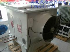 蒸发式冷凝器, 中小型冷库专用