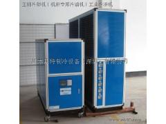 工业冰水机