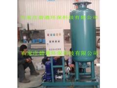 中央空调定自动补水设备, 囊式全自动定压补水装置