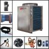 迪贝特一次式加热空气能热水器