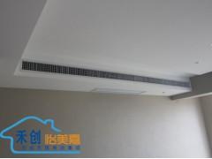 美的家庭中央空调尊享家室外机, MDVH-V100W/SN1-