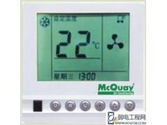 麦克维尔中央空调机组, 中央空调设备