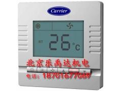 开利中央空调配件