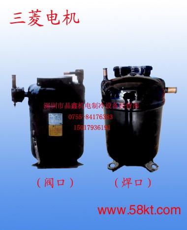 三菱电机空调压缩机