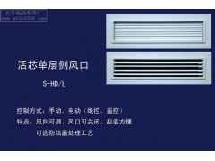 武汉中央空调风口
