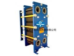 江苏板式换热器, 固定管板式热交换器