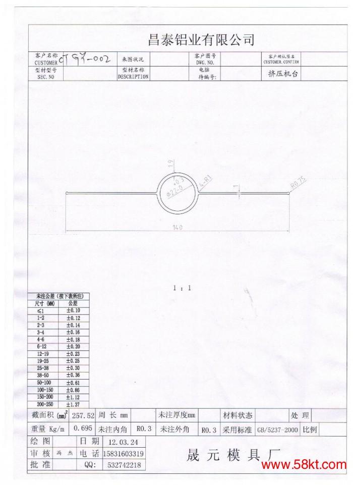 铝合金制冷铝排管