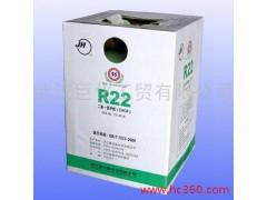 R22空调制冷剂, 武汉F22制冷剂