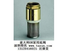 水泵吸入口专用底阀