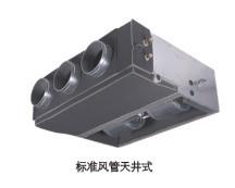 北京美的3匹标准风管机