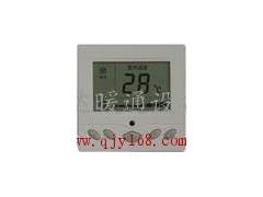 北京霍尼韦尔液晶温控器