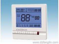 计费温控器