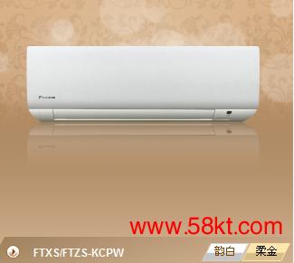 大金空调挂壁机SP系列