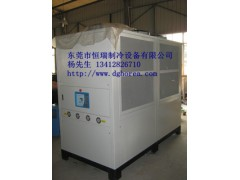 电镀冷冻机, 电镀设备专用工业电镀冷水机