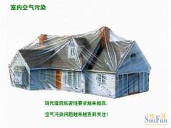济南火锅店新风系统