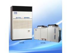 风冷单元式中央空调, 东元风冷柜机