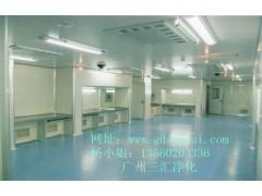生物实验室净化工程