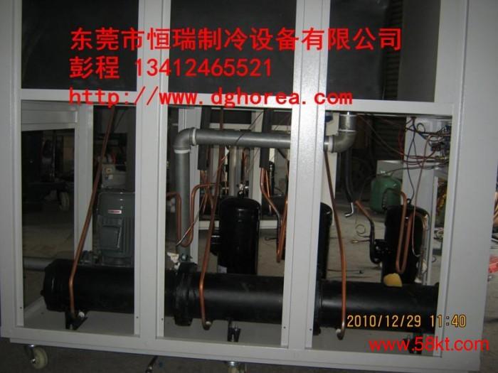 10HP循环冷水机