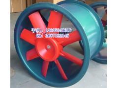 DZ低噪声轴流通风机, 亚通供应DZ低噪声轴流通风机