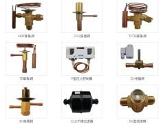 鑫仕制冷阀件, 空调,冷冻系统专用膨胀阀