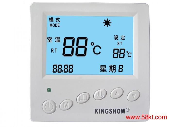 水地暖液晶智能温控器