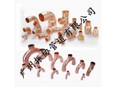 紫铜管件接头, 广州空调紫铜管件批发生产